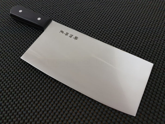 Japanese Made Chinese Style Cleaver Knife