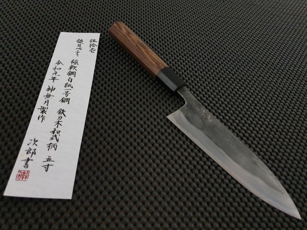 Japanese Kitchen Knife: Jiro Petty Knives Sydney Australia