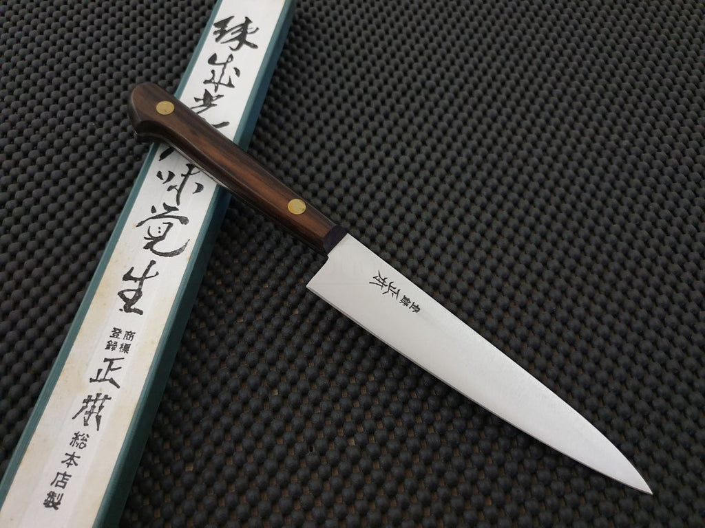 Vintage Masamoto Japanese Chef Knife - Japanese Kitchen Knives Australia