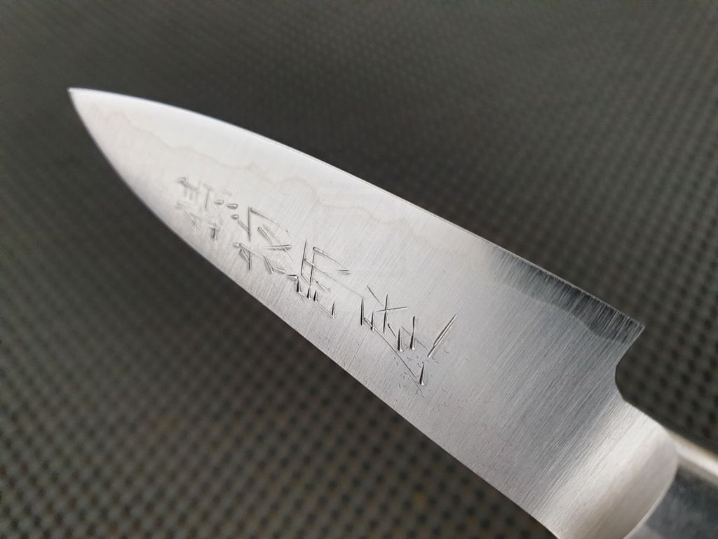 Japanese Paring Knife