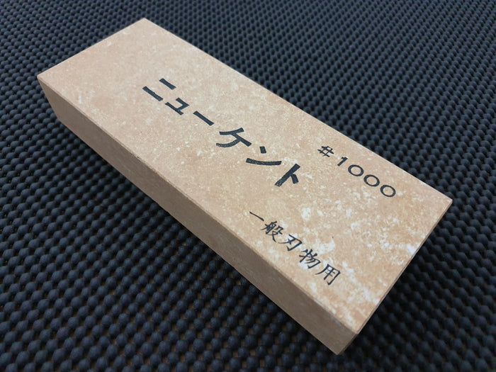 Japanese Whetstone Australia - Tanaka Soft Sharpening Stone