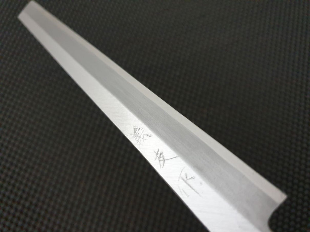 Morihei Japan Traditional Japanese Chef Knife