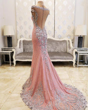 Luxury Cap Sleeve Mermaid Long Prom Dresses Lace Beaded Evening Dresses NA5001|LOMANPROM
