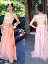Lace Prom Dresses A-line Short Train Pearl Pink Sexy Prom Dress/Evening Dress JKL414