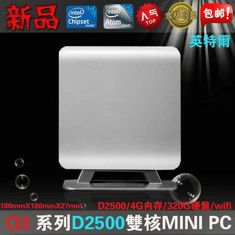 ITX Htpc Desktop Computer Mini PC q3 d2500 host htpc computer mini host 4g 320g wifi