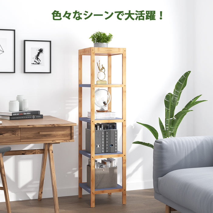LANGRIA Bamboo Shelf 5-Tier Multi-function Utility Storage Shelving Unit