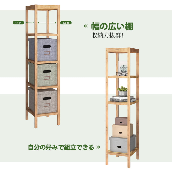 5-Tier Bamboo Shelf with Sunken Top Shelf | Natural Color