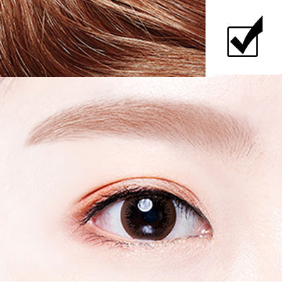 3-in-1 Eyebrow #01 Rose Brown - The ORCHID Skin 디오키드스킨
