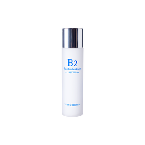 B2 Squalane Treatment