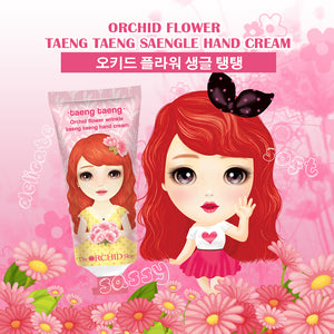 Saengle TAENG TAENG Hand Cream - The ORCHID Skin 디오키드스킨