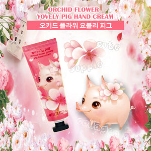 Collagen YOVELY PIG Hand Cream - The ORCHID Skin 디오키드스킨