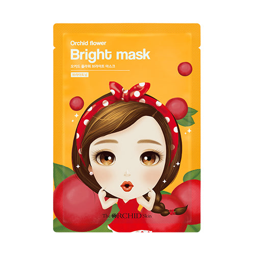 ORCHID Flower Princess Mask
