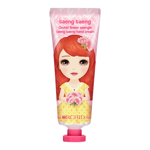 Saengle Taeng Taeng Hand Cream