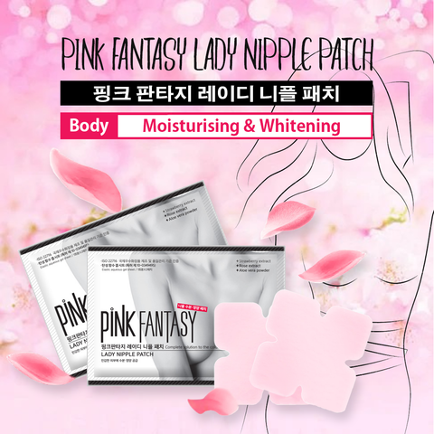 Pink Fantasy Lady Nipple Patch - The ORCHID Skin 디오키드스킨