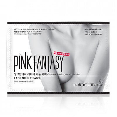 ORCHID Pink Fantasy Lady Nipple Patch x 5 Pairs - The ORCHID Skin 디오키드스킨