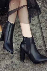 Nancy Pointed Booties