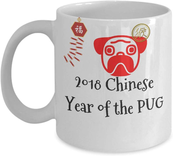 2018 Chinese Year of the Pug Dog Coffee Mug