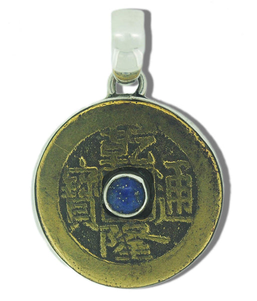 Antique Bali Temple Coin Blue Lapis Lazuli Pendant 925 Sterling Silver