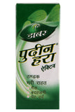 Dabur Pudina Hara Active Liquid 30Ml - Relief From Constipation
