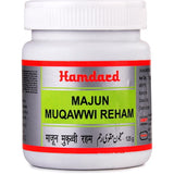 Hamdard Majun Muqawwi Reham 125 GM- Pack of 2