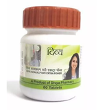 Patanjali Divya Kayakalp Vati Extra Power 80Tabs - Pack of 2