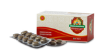 Pankajakasthuri Breathe Eazy (Sugar Free) 60 Tablet