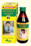 Baidyanath Shankh Pushpi Syrup 200 ML - Pack of 2