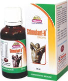Wheezal Stimulant H Drops- Pack of 2