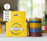 4 rolls Chinese Emperor Washi Tape Set Royal Deco Tapes