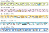 Sea Lion Washi Tape Animal Washi Tape Deco Tapes