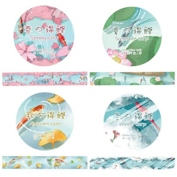 4 rolls Seasons of Carp Washi Tape Set Planner Tape Fish Washi Tapes Deco Tapes