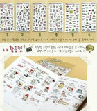 6 sheets My Little Friends Stickers Deco Stickers