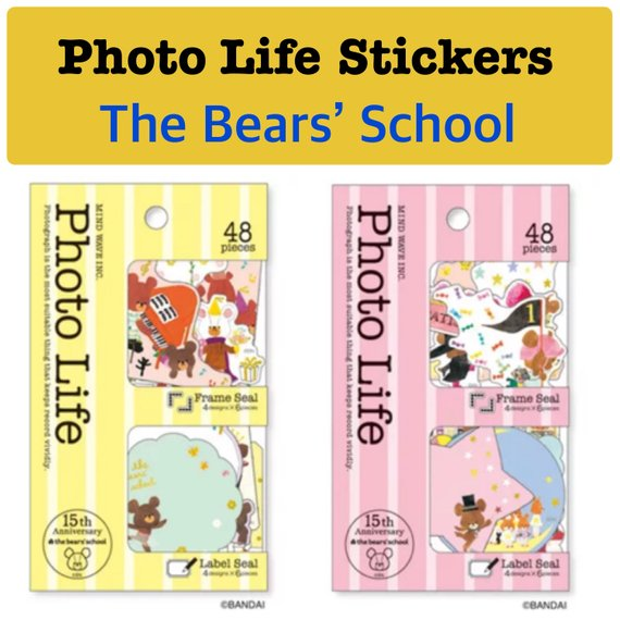48pcs Photo Life The Bear's School Stickers