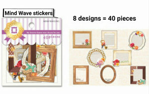 40pcs Mind Wave Frame Stickers Deco Stickers