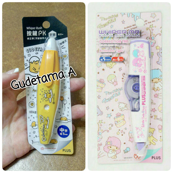 Little Twin Stars Correction Tapes Gudetama Correction Tape Hello Kitty Kikilala School Supplies Office Supplies White Out