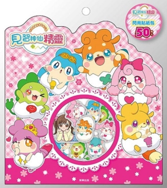 Egg Angels Cocotama Stickers Deco Stickers