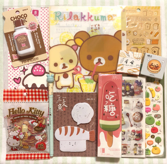 Food Stationery Sets