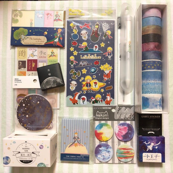 The Little Prince Stationery Sets Space Stationery Set Le Petit Prince Stationery