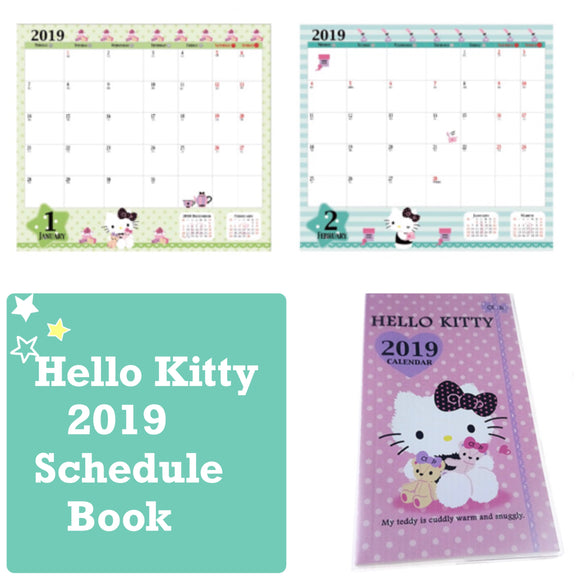 Hello Kitty 2019 Schedule Books Hello Kitty Schedule Book 2019 Planners Calendar Books