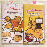 Gudetama 2019 Schedule Books Gudetama Schedule Book Lazy Egg 2019 Planners Calendar Books
