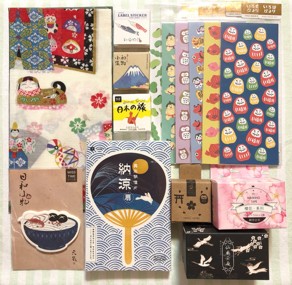 Japanese Style Stationery Sets