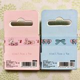 Set of 2 Rabbit Washi Tapes Bunny Deco Tapes