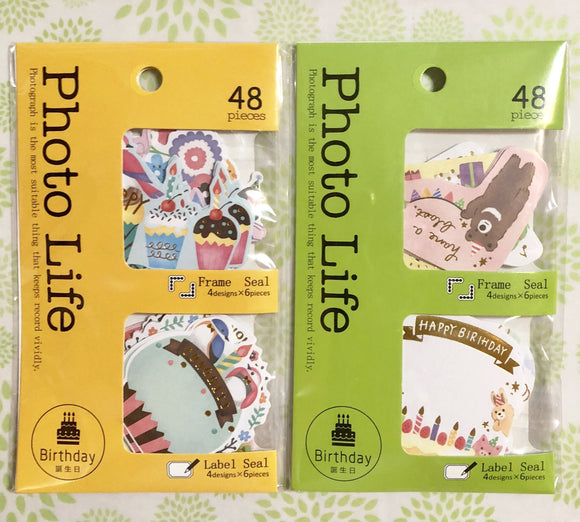 48pcs Photo Life Label Seals Frame Seals Stickers Birthday Stickers