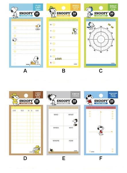 Snoopy Sticky Notes Snoopy Planner Sticky Memo