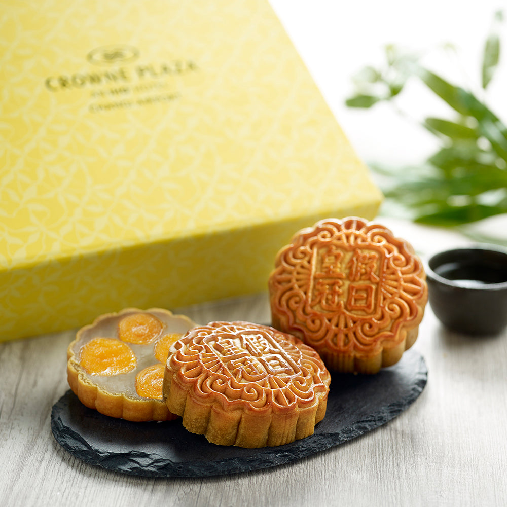 Baked Mooncakes: Low-Sugar White Lotus Paste with 4 Yolks (Box of 4)