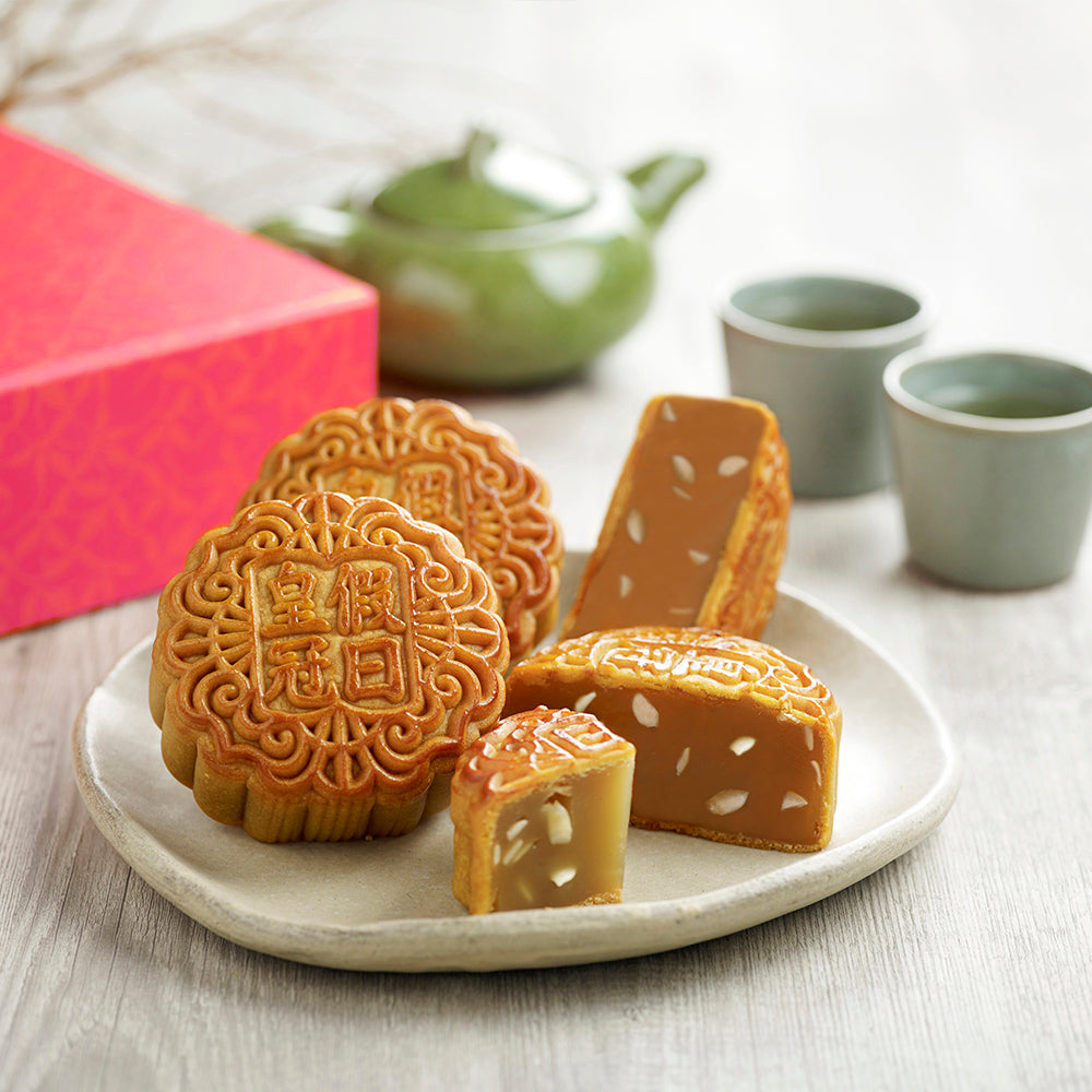 Baked Mooncakes: Low-Sugar White Lotus Paste with Melon Seeds (Box of 4)