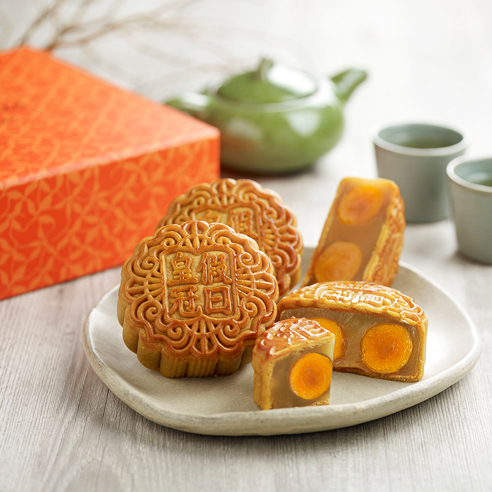 Baked Mooncakes: Low-Sugar White Lotus Paste with Double Yolks (Box of 4)