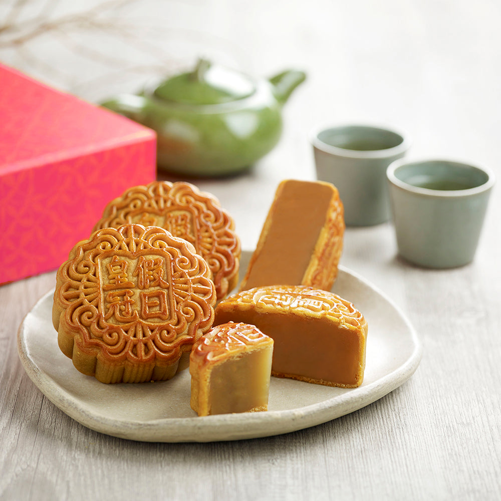 Baked Mooncakes: White Lotus Paste (Classic Box Design)