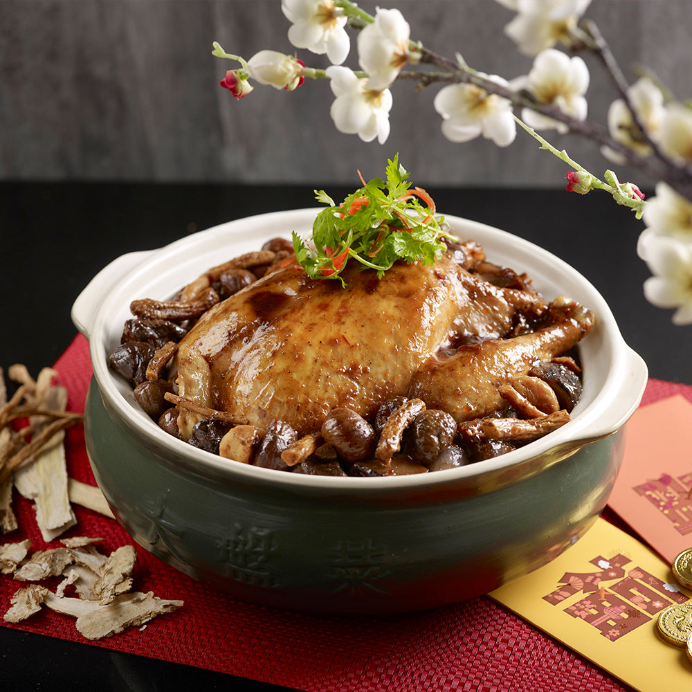 Steamed Emperor's Herbal Chicken with Chestnuts and Mushrooms (1.8 kg)