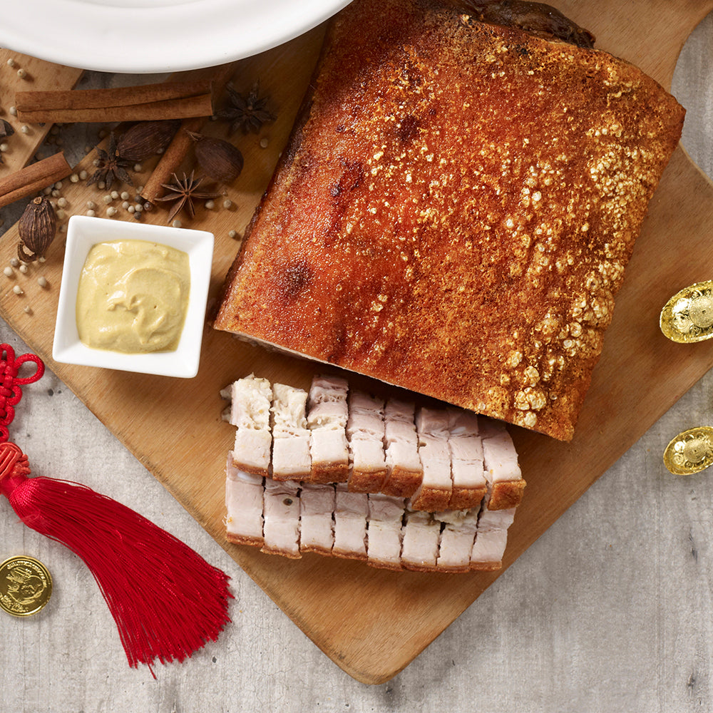 Roast Pork Belly with Mustard Sauce (1kg)